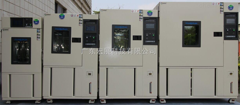 惠州高低温试验箱