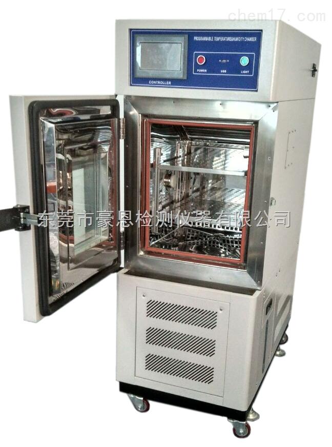 高低温湿热老化试验机