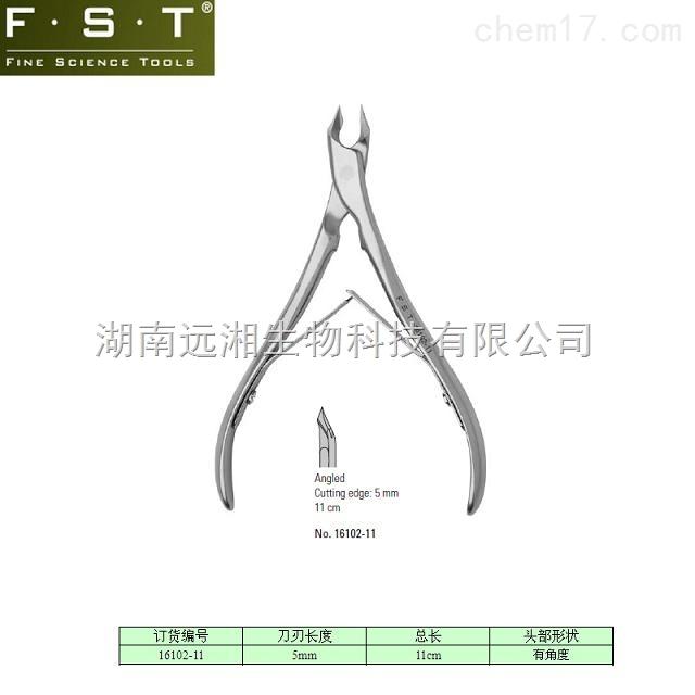 FST骨剪16102-11