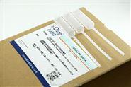 芯硅谷巴氏吸管 D1563 14ML一次性大捏頭吸管 塑料吸管 PE移液管
