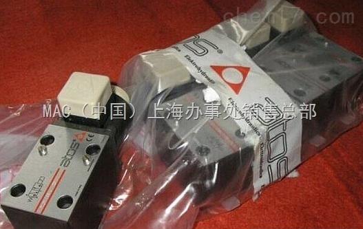 意大利ATOS电磁阀DKE-1611-X 24DC特价销售