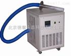 DW-100-TB快速降温制冷机组棒式超低温冷阱厂家