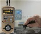 TIME®2131TIME®2131智能超声波测厚仪