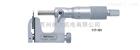 117-101三丰Uni-Mike机械式可更换测砧型千分尺117-101