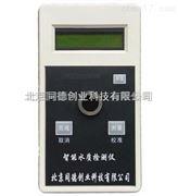 便携式硫离子检测仪