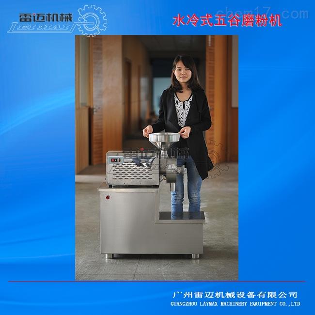 优质水冷式五谷杂粮磨粉机厂家,*广州雷迈机械