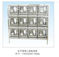 不锈钢冲洗兔笼、厂家