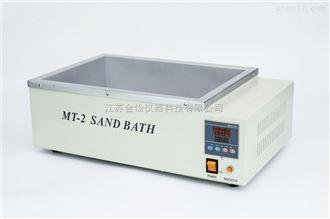 MT-2数显恒温电沙浴