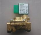 美国ASCO阿斯卡电磁阀型号样本