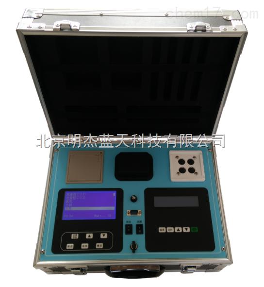 MJB-1000型多参数水质检测仪