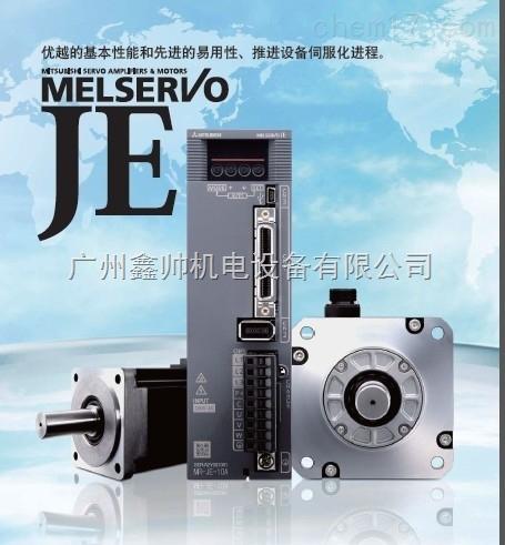 供应原装进口 三菱伺服电机mr-j4成套系列