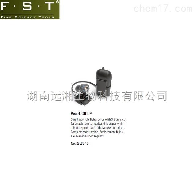 FST帽舌灯28030-10 FST动物解剖放大镜 进口放大镜