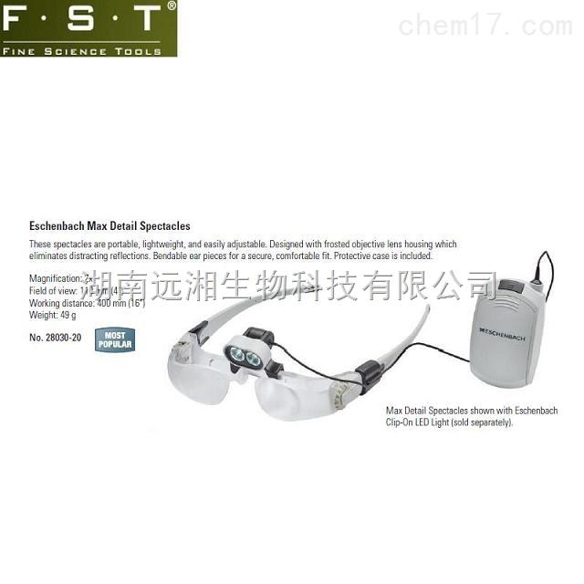 FST眼镜式放大镜  FST放大镜28030-20 动物解剖放大镜 进口放大镜