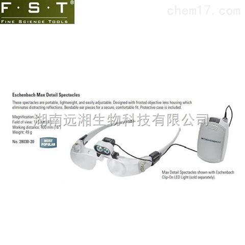 fst眼镜式放大镜 fst放大镜28030-20 动物解剖放大镜