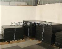 SUTE導電聚甲醛板
