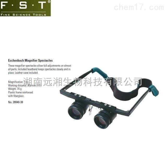 """FST放大镜28040-30 Eschenbach """"眼镜式""""放大镜-2.5x"""