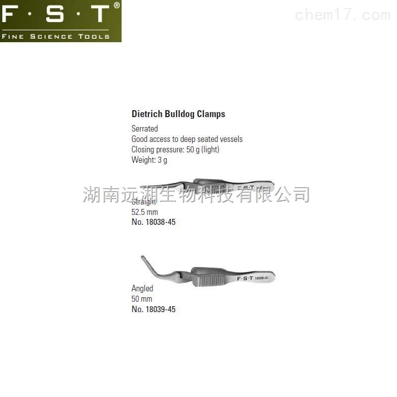 FST血管夹18039-45 Dietrich血管夹 牛头血管夹 FST血管夹18038-45 动物