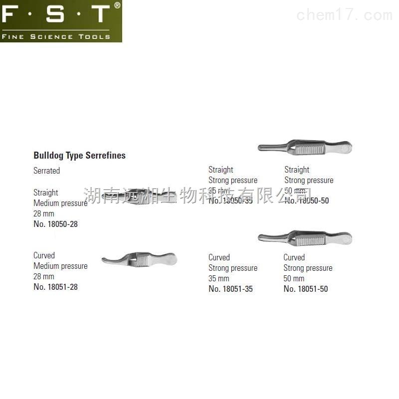 小鼠动脉夹 精细血管夹 Bulldog动脉夹 FST血管夹18050-28 FST血管夹18050-