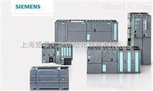 六安西门子S7-300代理商