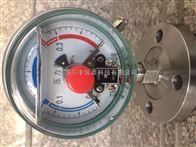 隔膜式電接點壓力表