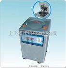 YM75FG立式压力蒸汽灭菌器