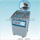 YM75FN立式压力蒸汽灭菌器