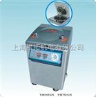 YM75FGN立式压力蒸汽灭菌器