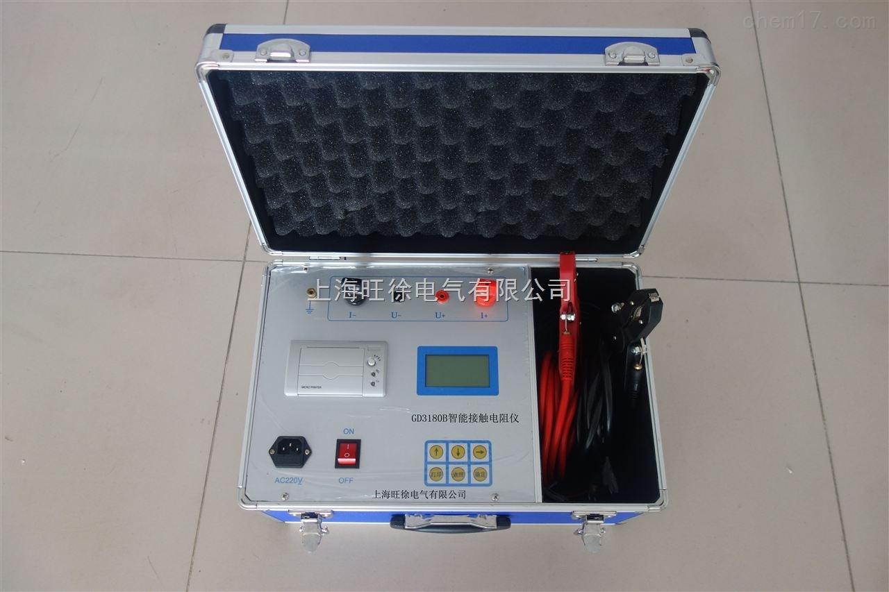 GD3180B智能接触电阻仪