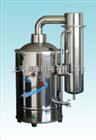 DZ20不锈钢电热蒸馏水器
