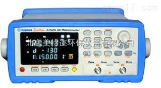 AT520交流低电阻测试仪(电池内阻计)