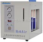 QPHA-300G氢空一体机