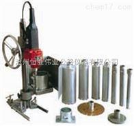 HZ-15混凝土電動取芯機*HZ-15-電動取芯機價格 多功能電動取芯機型號