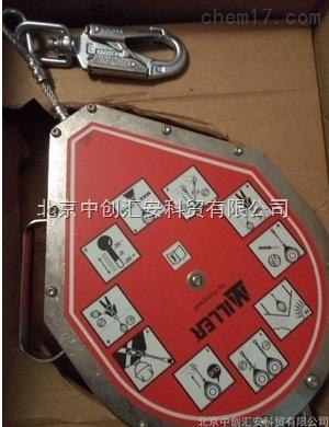 霍尼韦尔1004572C防坠落制动器防坠器