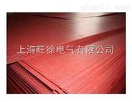 SUTE本色 红色厚绝缘纸板