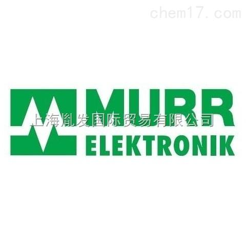 MURR電源模塊