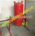 HGLXQW空調循環水螺旋脫氣除渣器