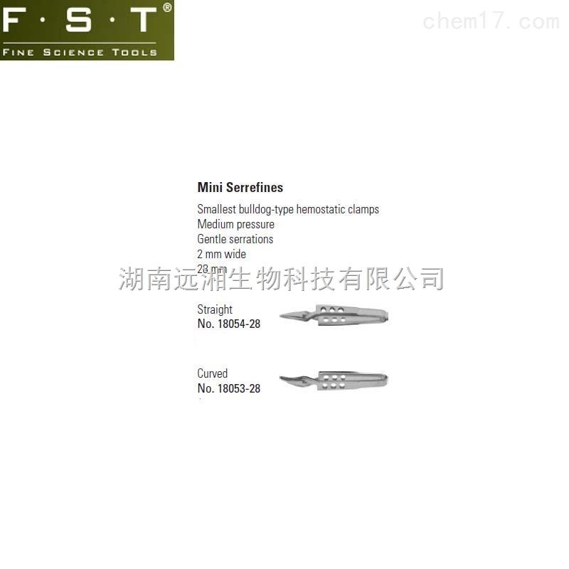 迷你型血管夹18053-28 FST血管夹18054-28 动物解剖血管夹