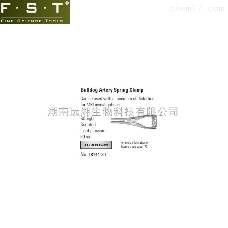 FST弹簧血管夹18144-30  动物血管夹 精细血管夹 弹簧式血管夹