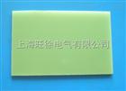 SUTE玻纤板