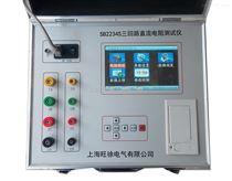 SB2234S三回路直流电阻测试仪