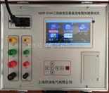 KDZR-S10A三回路变压器直流电阻快速测试仪