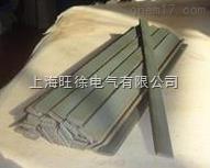 3240耐高温高导磁电机环氧槽楔