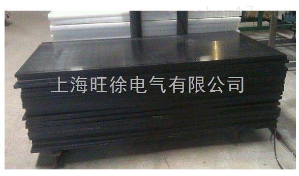 SUTE黑色赛钢板