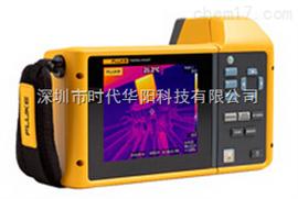 Fluke TiX560Fluke TiX560红外热像仪