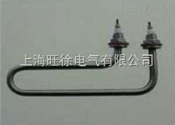 MEH-15电热管元件