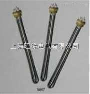 MEH-13电热管元件