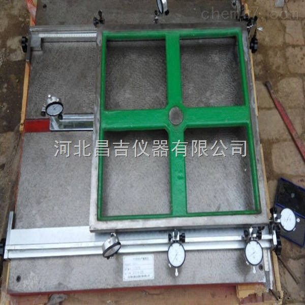 陶瓷砖平整度边角度直角度综合测定仪