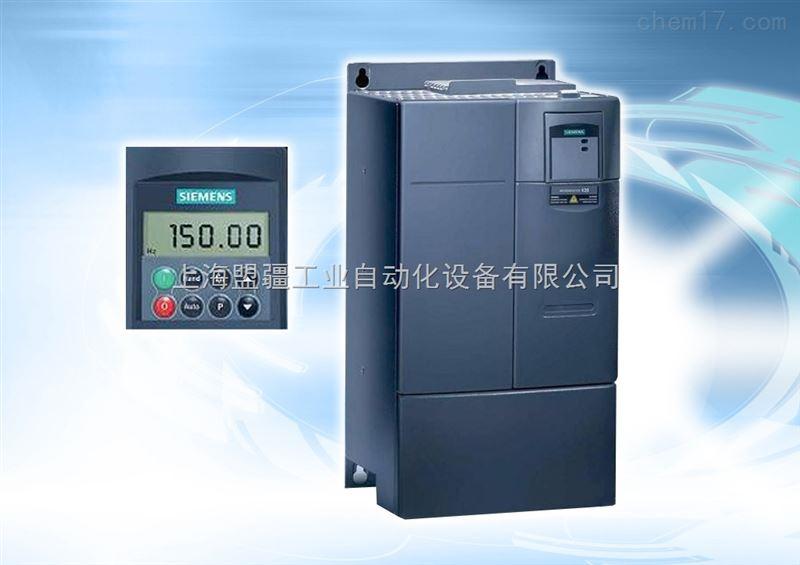 西门子变频器6SE6420-2UC15-5AA1