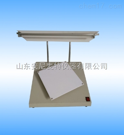 尘埃度仪  纸与纸板尘埃度仪 尘埃度测试仪