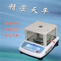 2kg/0.01g台衡惠而邦电子精密天平价位